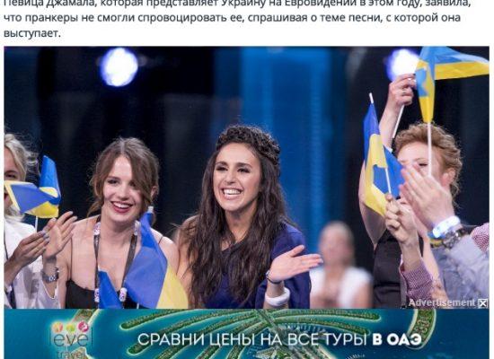 Фейк: Европейское жюри украло победу у Лазарева на Евровидении