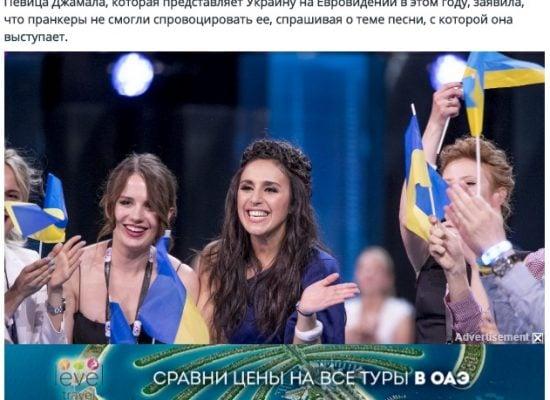 "Fals: Juriul european i-a furat lui Lazarev victoria la ""Eurovision"""