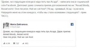 Website screenshot de tass.ru
