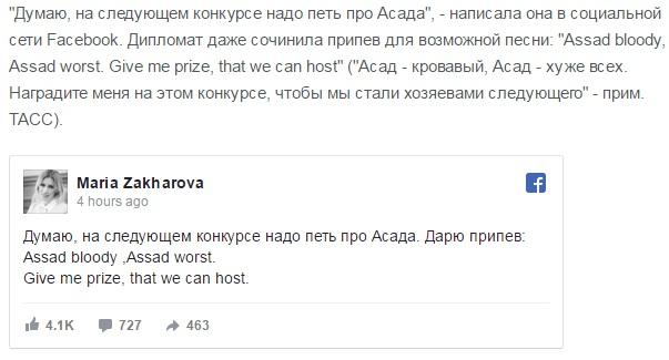 Скриншот с сайта tass.ru