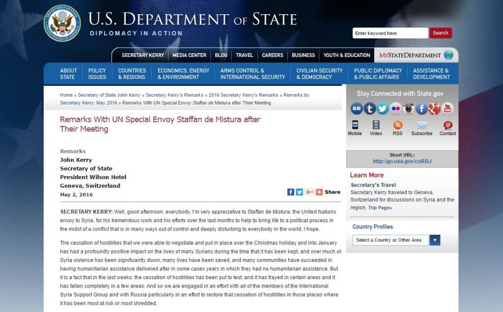 Скриншот на сайта state.gov