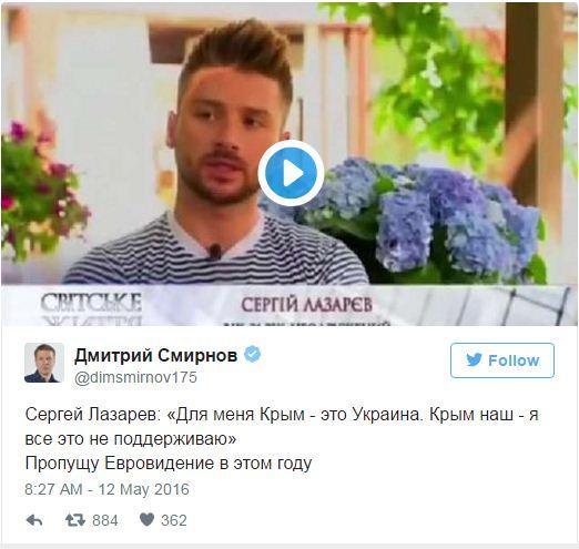 """Sergei Lazarev: """"Para mí, Crimea es Ucrania. 'Crimea es nuestra'—no apoyo nada de eso"""". Me perderé Eurovisión este año."""