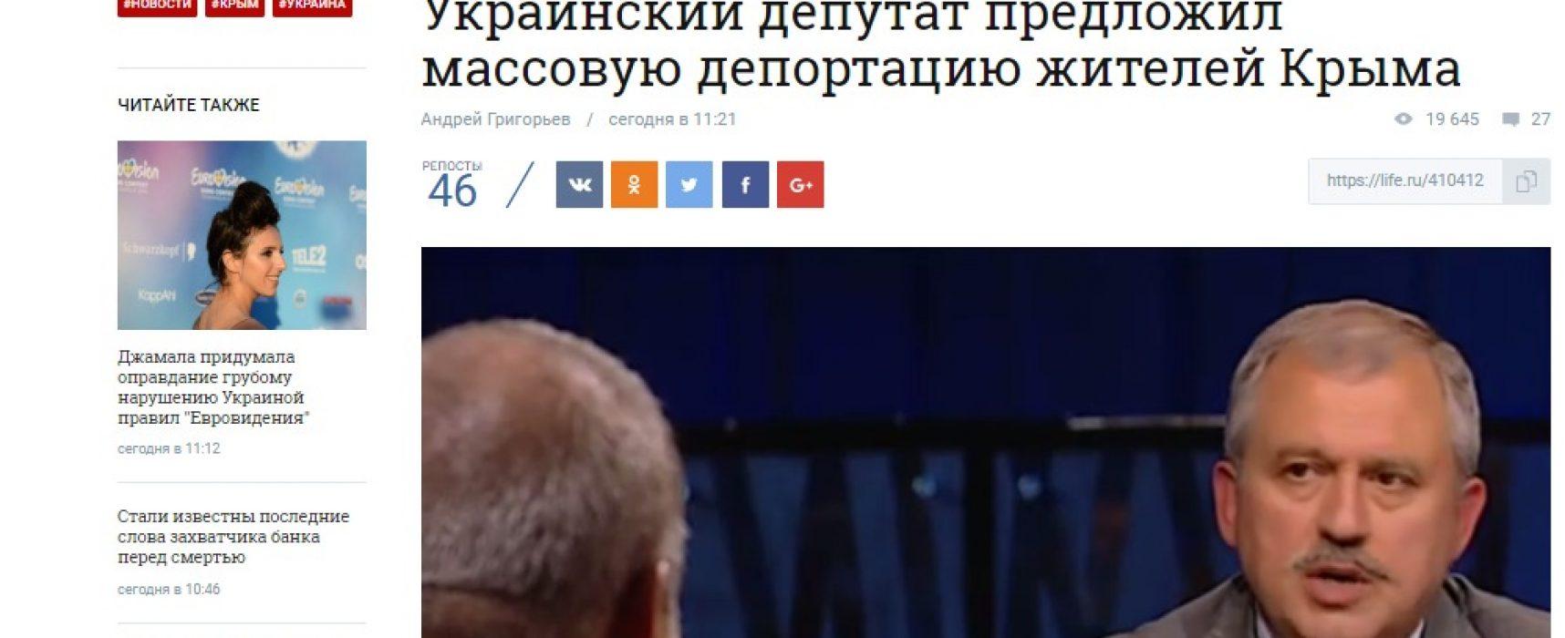 Fake: Un deputato ucraino ha proposto la deportazione di massa degli abitanti della Crimea