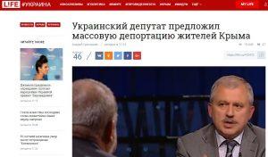 Website screenshot de life.ru