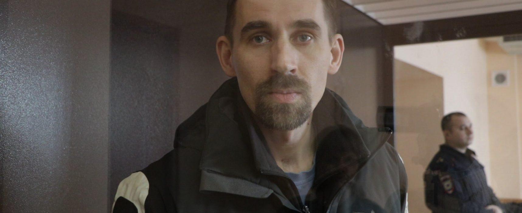 Тверской блогер Андрей Бубеев получил два года колонии за репосты ВКонтакте