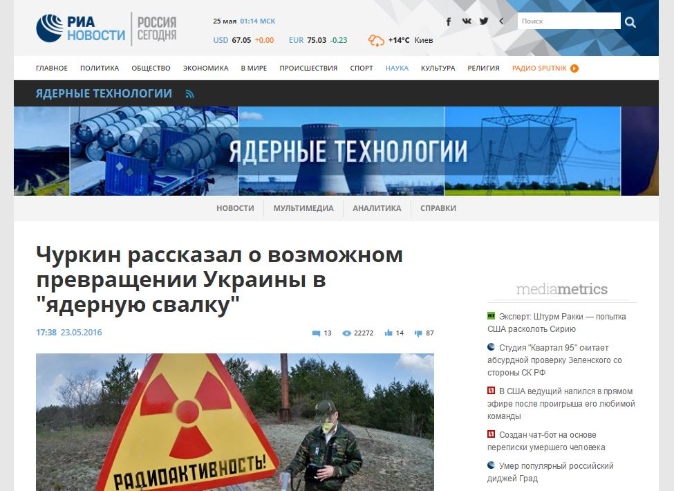Screenshot website RIA Novosti