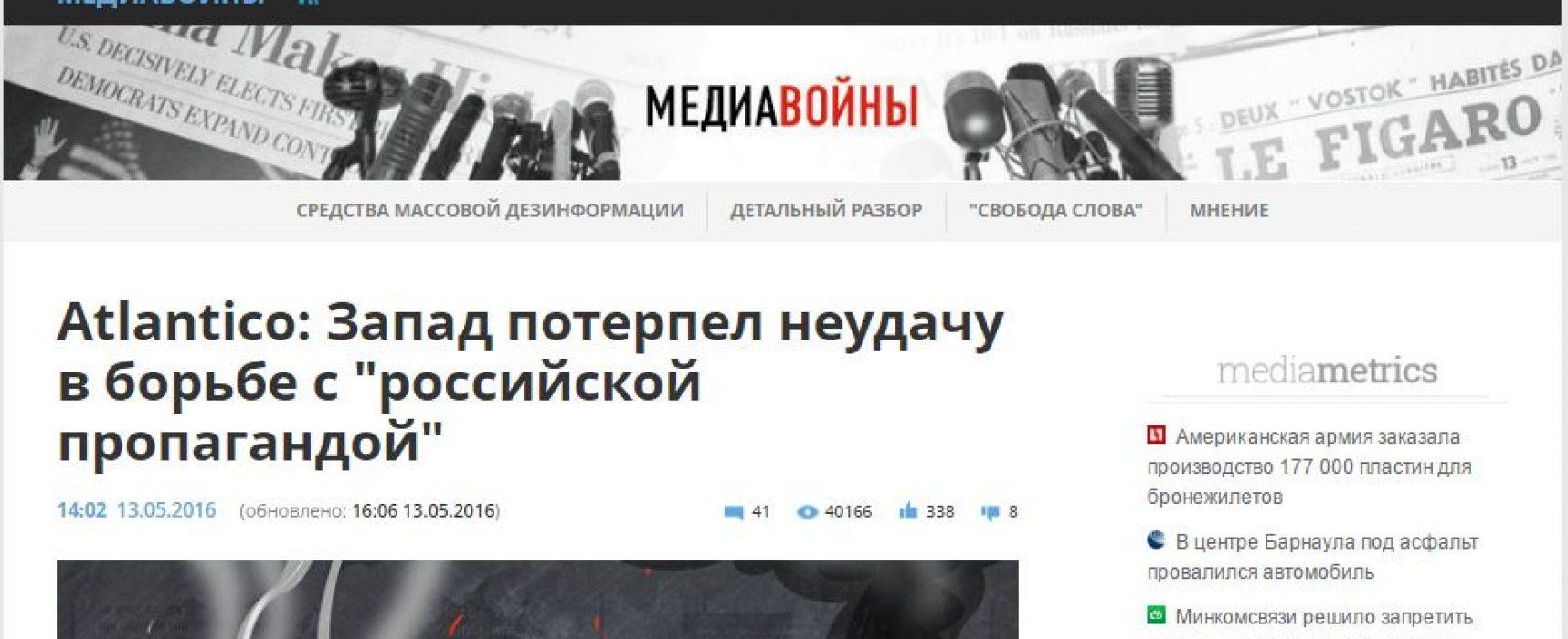 """Fake: L'Occidente ha fallito nella lotta contro """"la propaganda russa"""""""