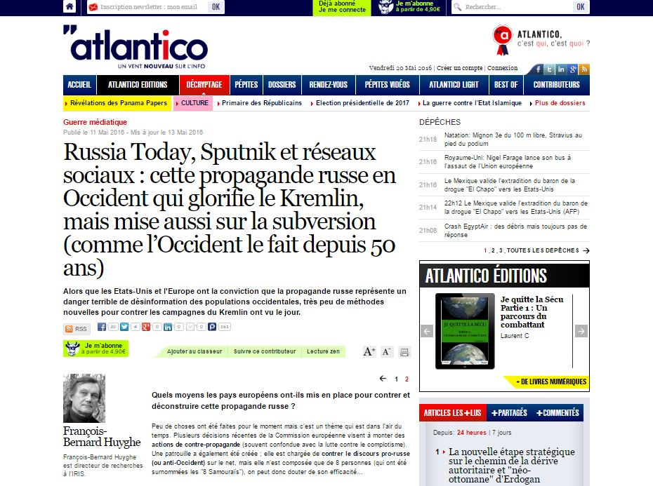 Скриншот на сайта на Atlantico