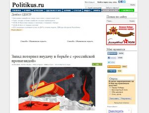 Website screenshot de Politikus.ru