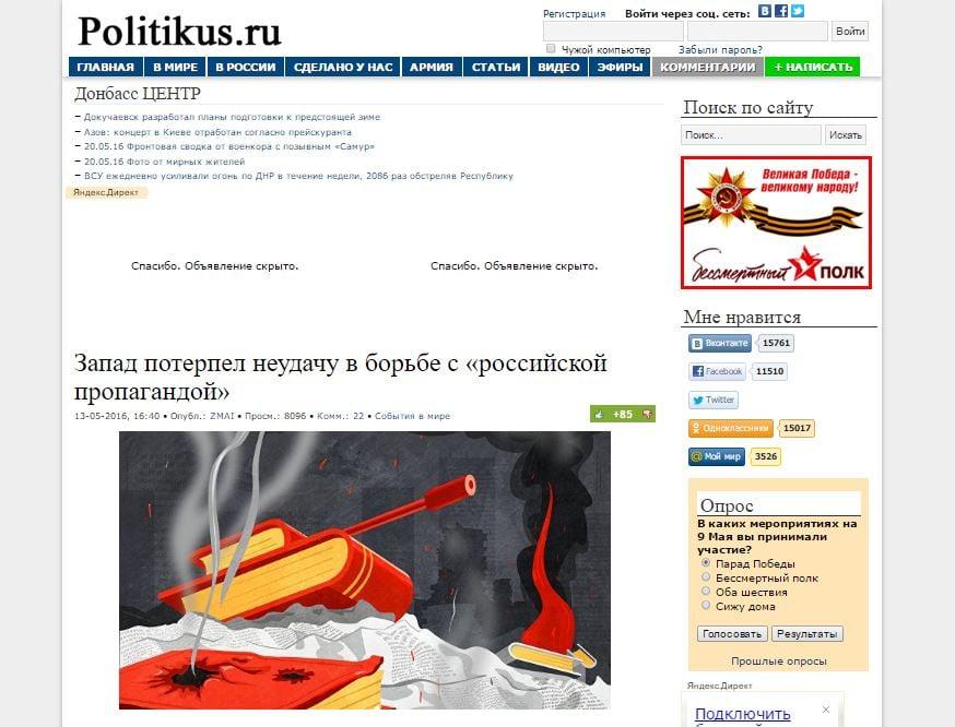 Captura de pantalla de Politikus.ru