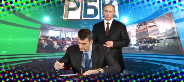 prokhorov.putin.rbc-634x283