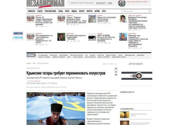 Fake: I Tatari chiedono di cambiare nome alla penisola di Crimea