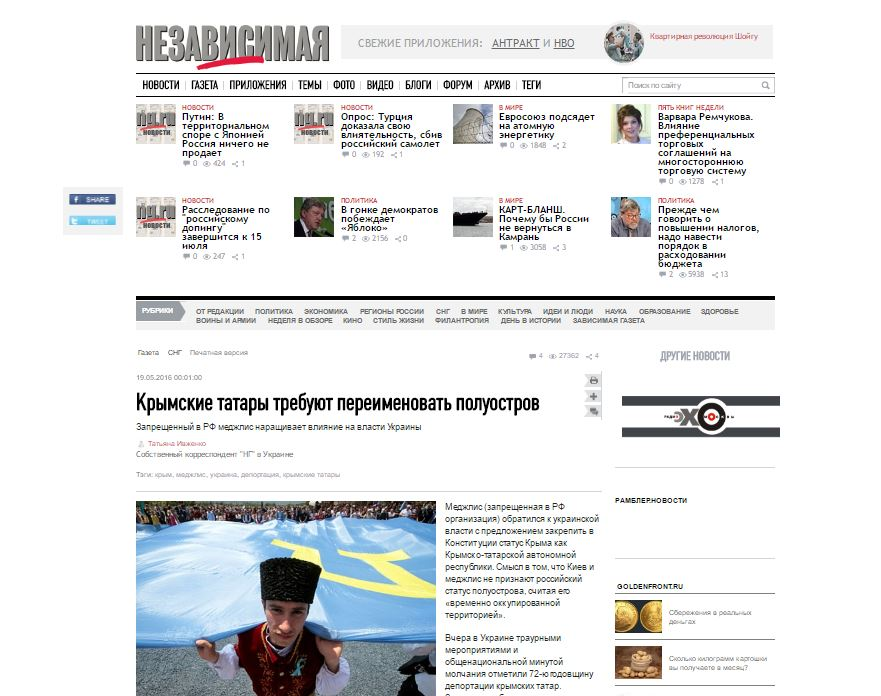 Website screenshot Nezavisimaya Gazeta
