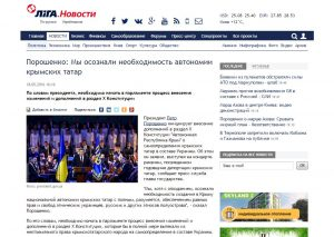 Website screenshot Liga Novosti