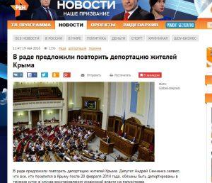 Website screenshot de ren.tv