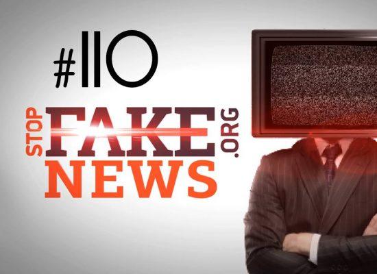 StopFakeNews #110. «Майн Кампф» по-украински и фейковый аккаунт Савченко