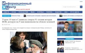 Website screenshot de Infocenter-Odessa