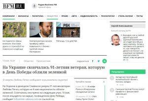 Website screenshot de BFM