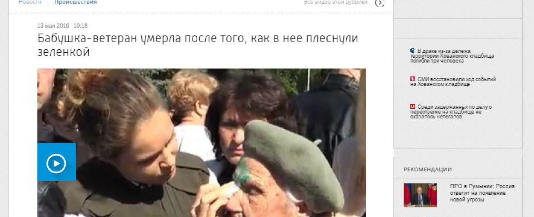 Fake : Les médias russes ont « enterré» vivante une ancienne combattante de Slaviansk
