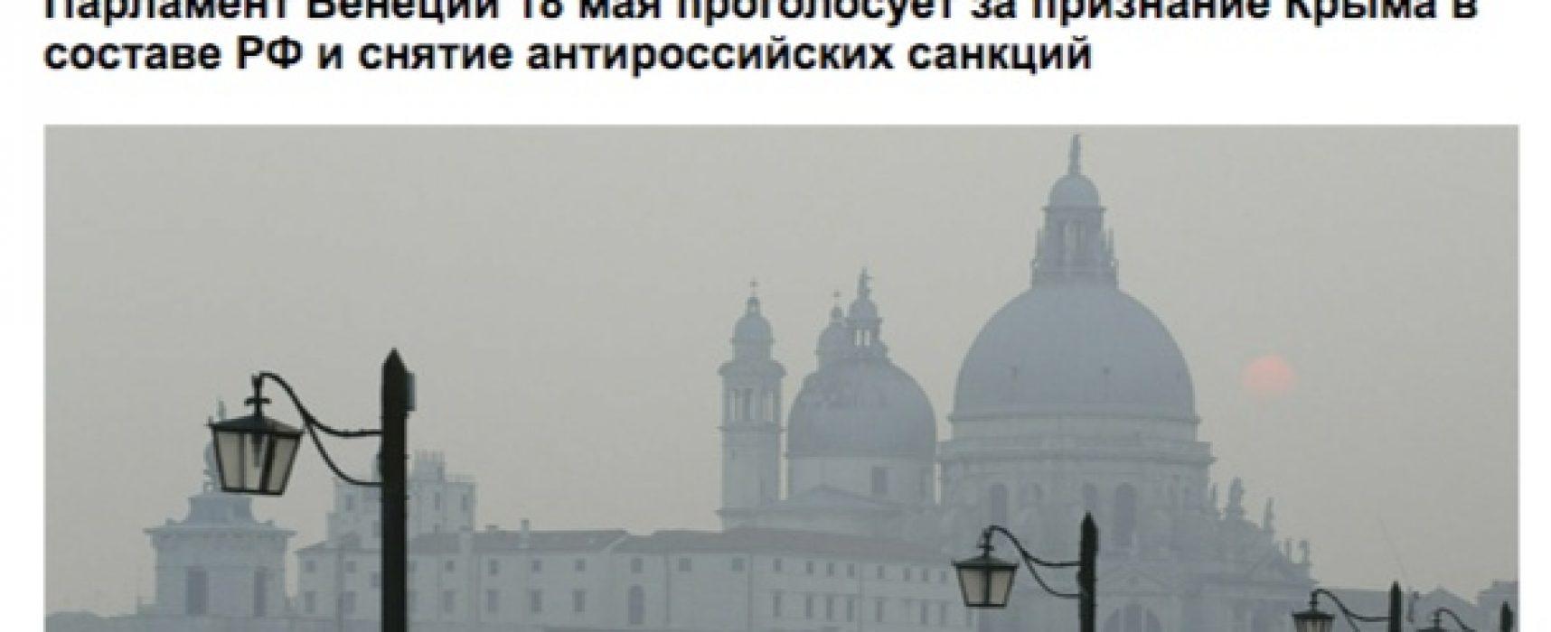 Fals: Veneția va recunoaște Crimeea parte a Rusiei
