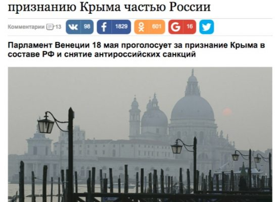Fake: Veneto Regional Council Considers Crimea Part of Russia