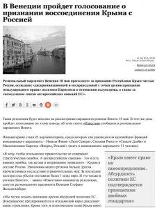 Website screenshot vz.ru