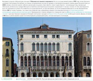 Website screenshot du blogue dolboeb.livejournal.com