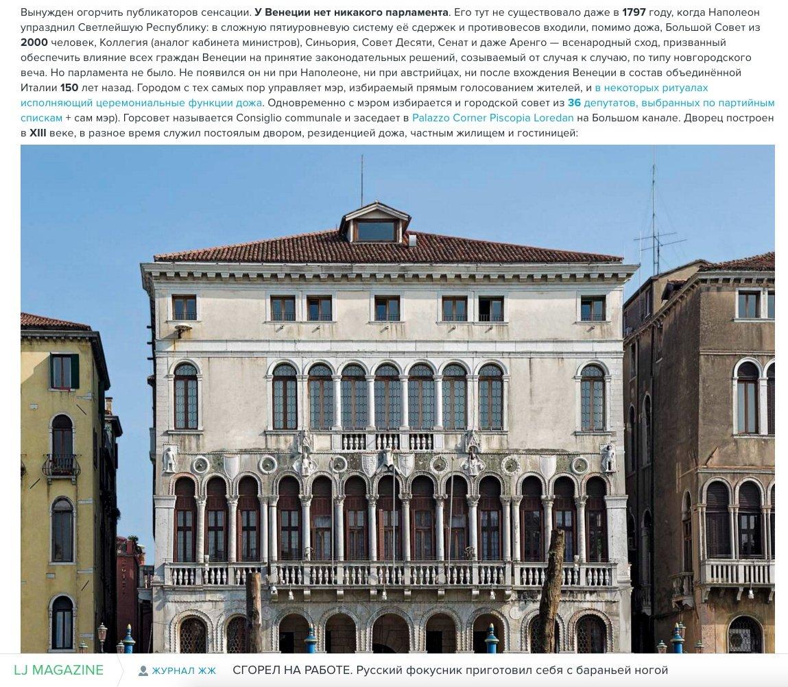Screenshot de pe blogul dolboeb.livejournal.com