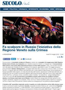 Website screenshot secoloditalia.it
