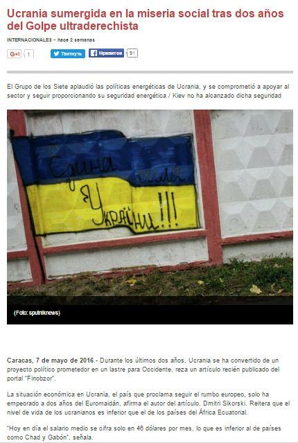 Captura de pantalla de Venezolana de Televisión