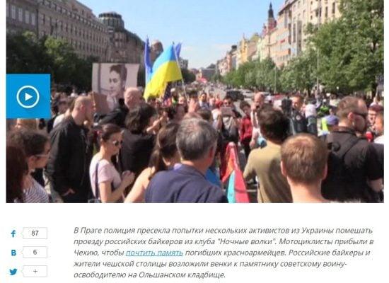 Fake: Les protestations contre les «Loups» de Poutine à Prague n'a rassemblé que des Ukrainiens