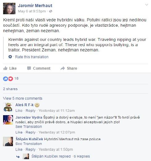 Скриншот на страницата на акцията във Фейсбук