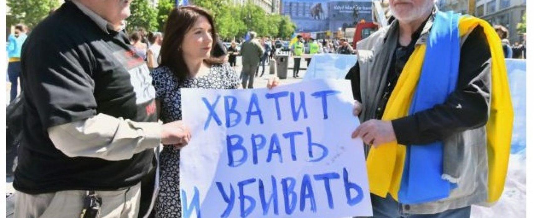 """Fake : Praga: solo gli ucraini contro i """"lupi della notte"""""""