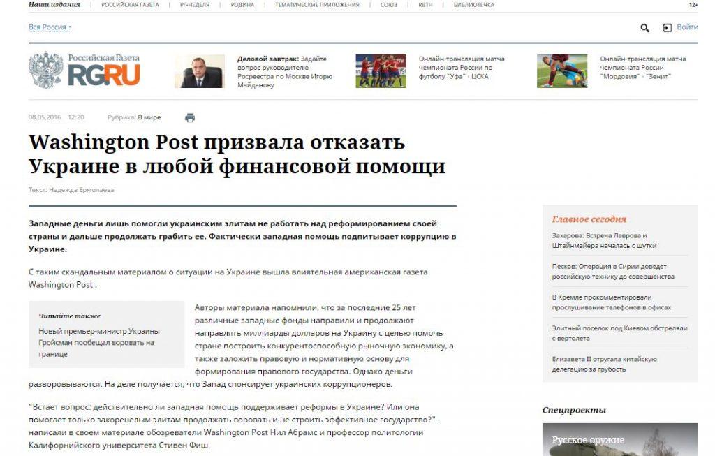 Captura de pantalla de RG.ru
