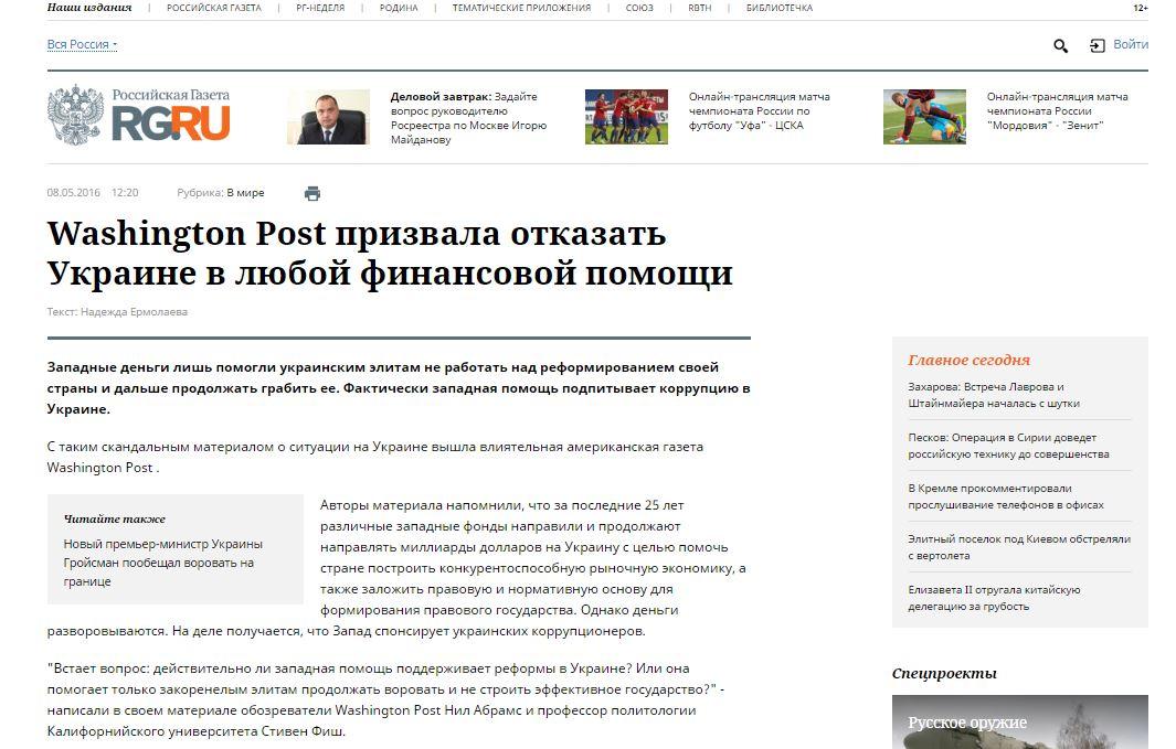 Website screenshot RG