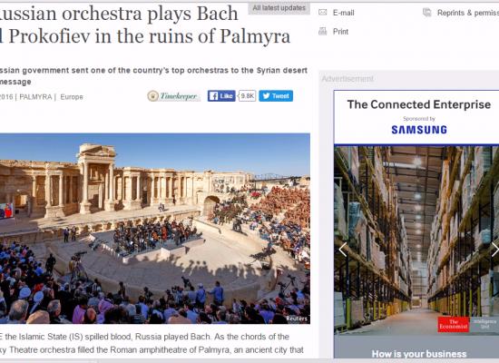 Пальмира и музыкальный перфоманс в качестве информационной кампании Кремля