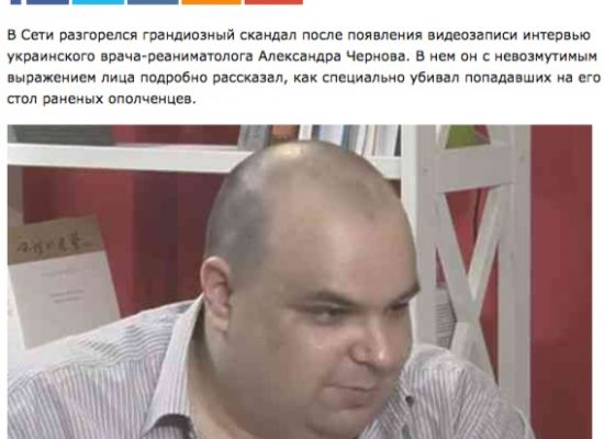 Fake: Un médecin ukrainien a «pansé les plaies» des miliciens des régions de Lougansk et Donetsk