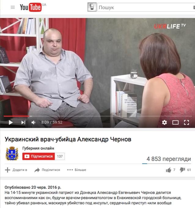 """Скриншот Youtube-аккаунта """"Губерния онлайн"""""""