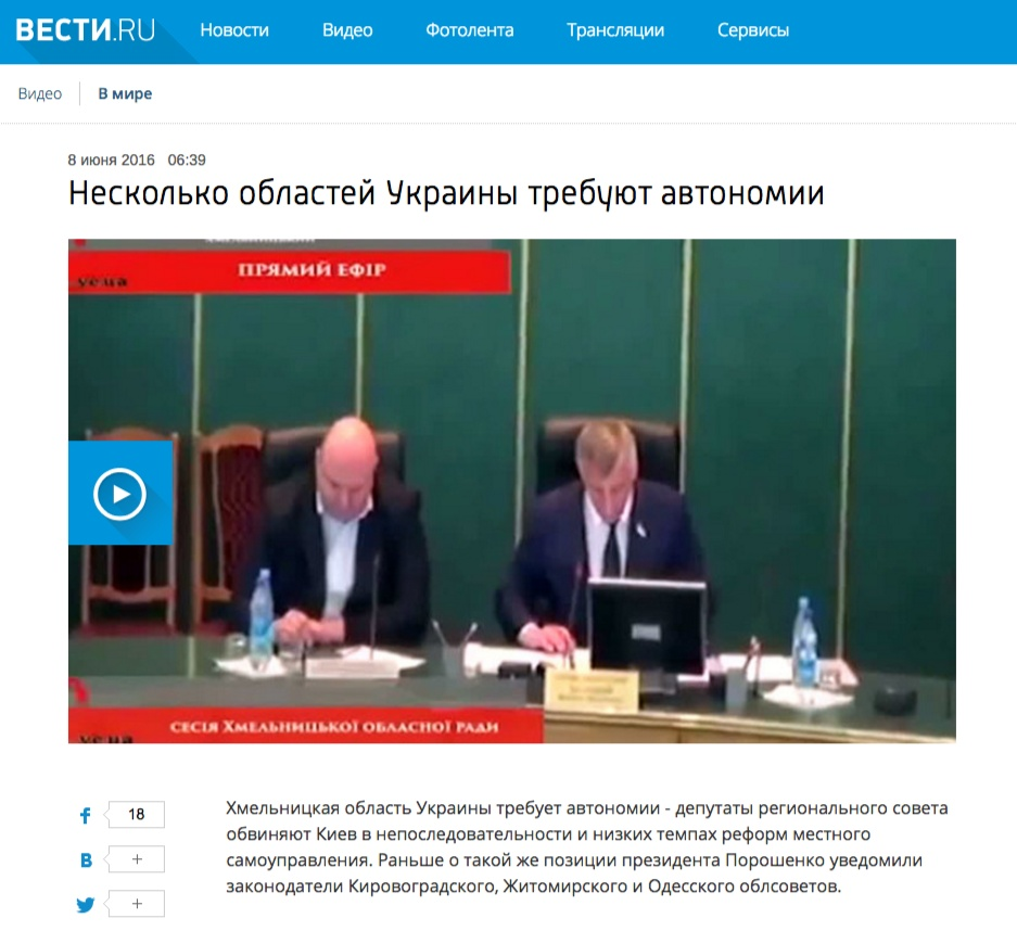 Website screenshot de Vesti.ru