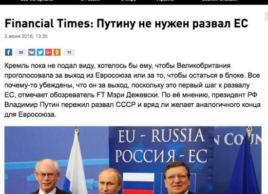 Fake: Un parere di un giornalista pro-cremlino viene presentato come quello del Financial Times