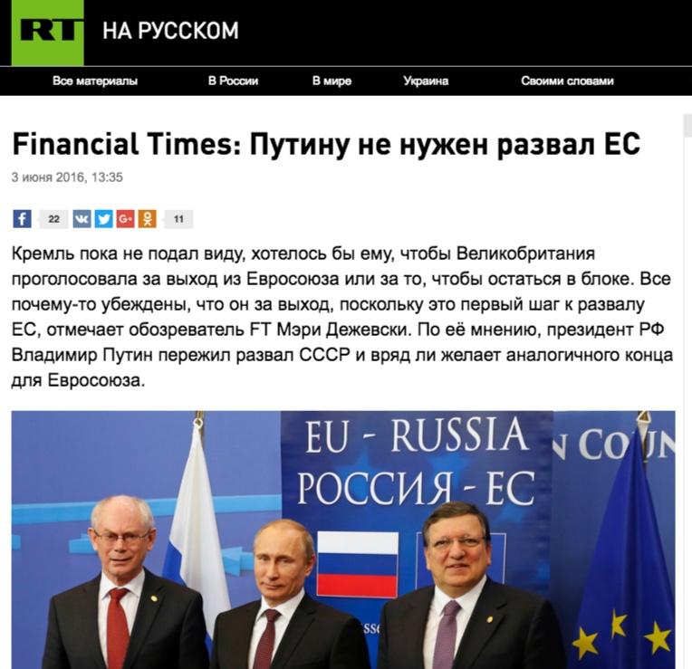 Website screenshot RT