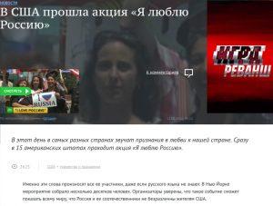 Скриншот сайта НТВ