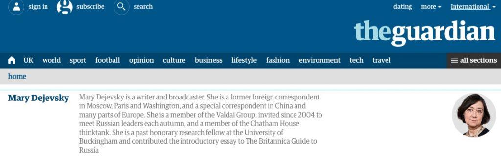 Скриншот на сайта на  The Guardian