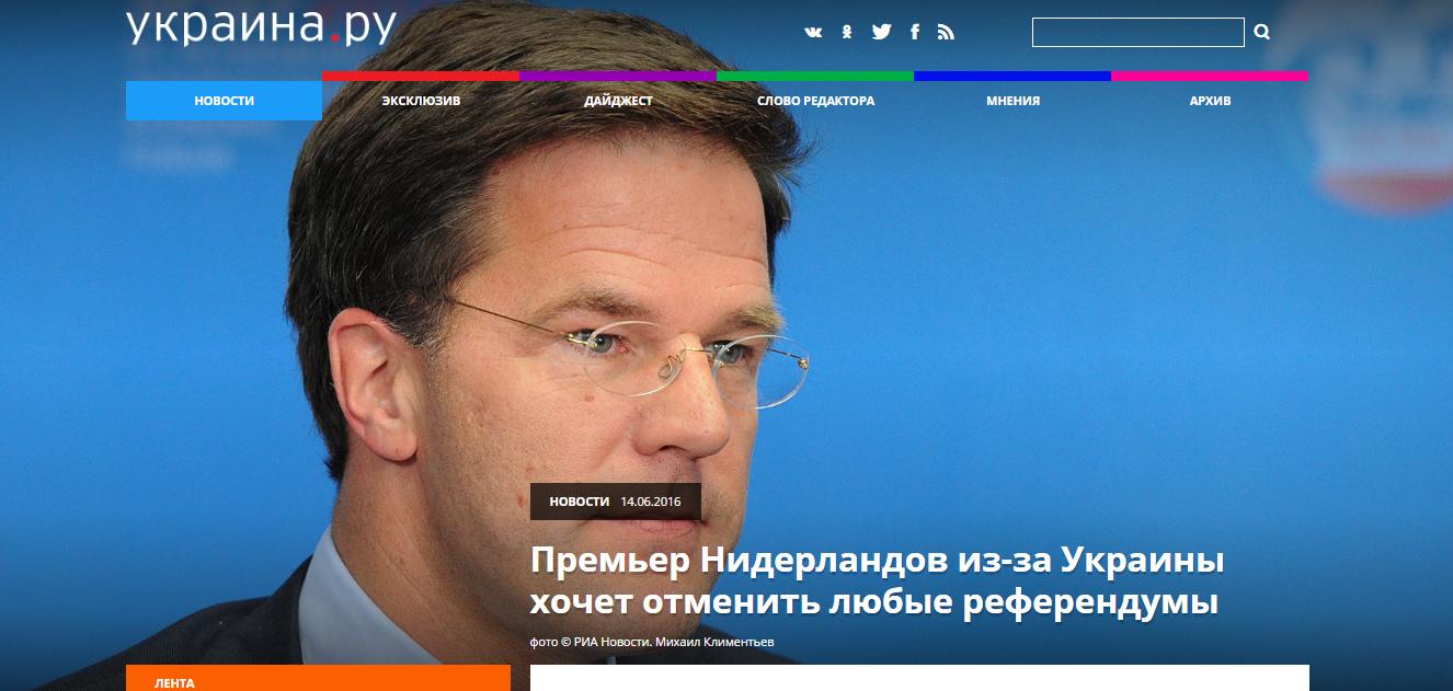 Website screenshot Ukraina.ru