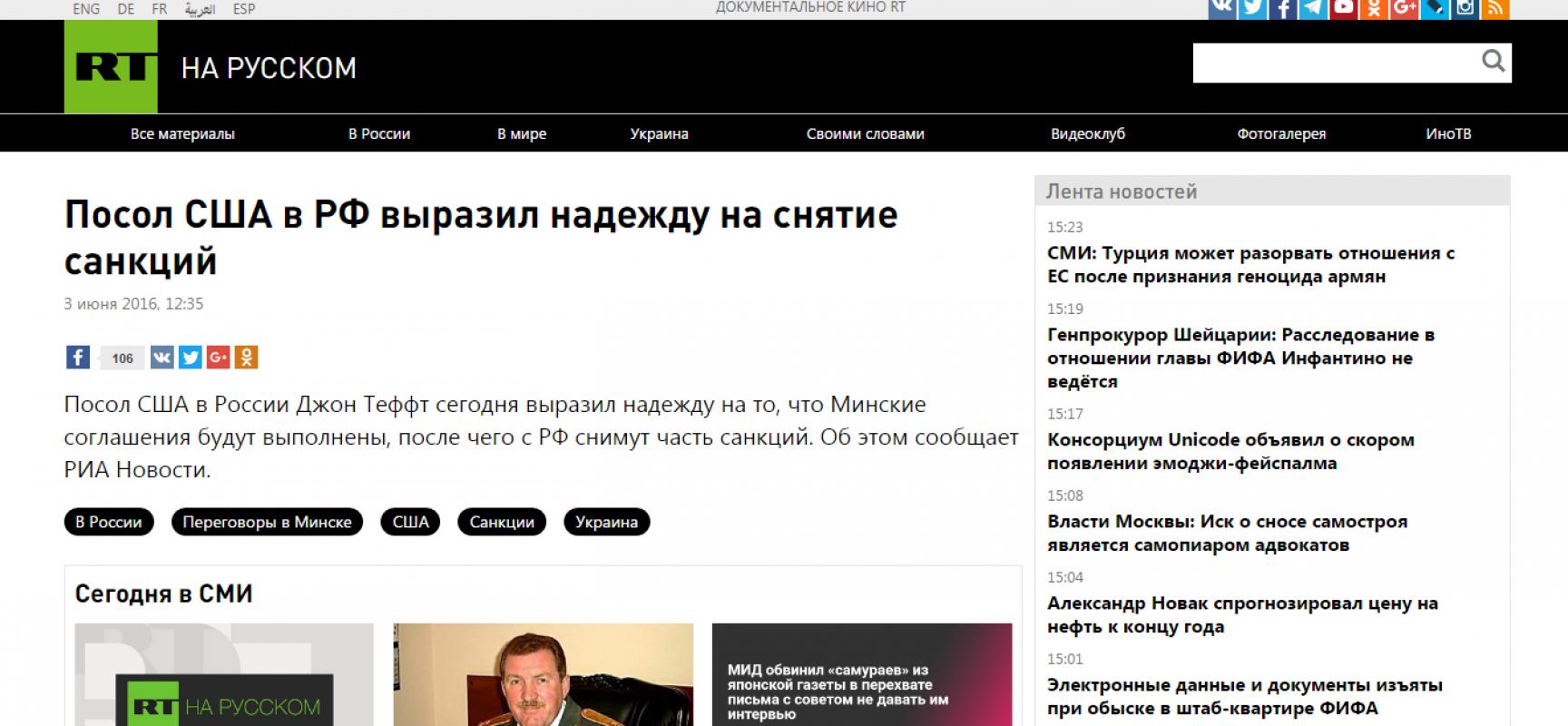 Fake: L'ambasciatore americano in Russia ha espresso la speranza per la revoca delle sanzioni