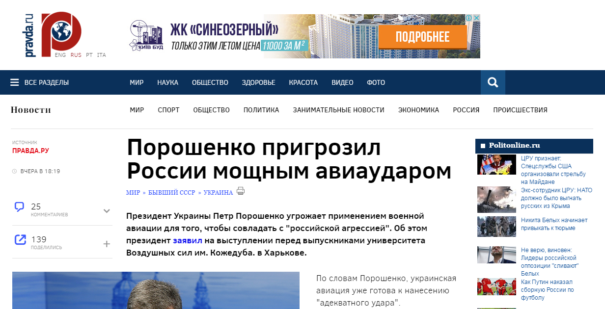 Website screenshot de Pravda.ru
