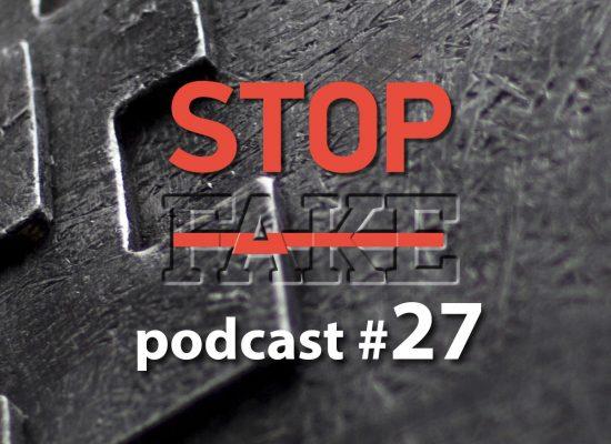 StopFake podcast #27