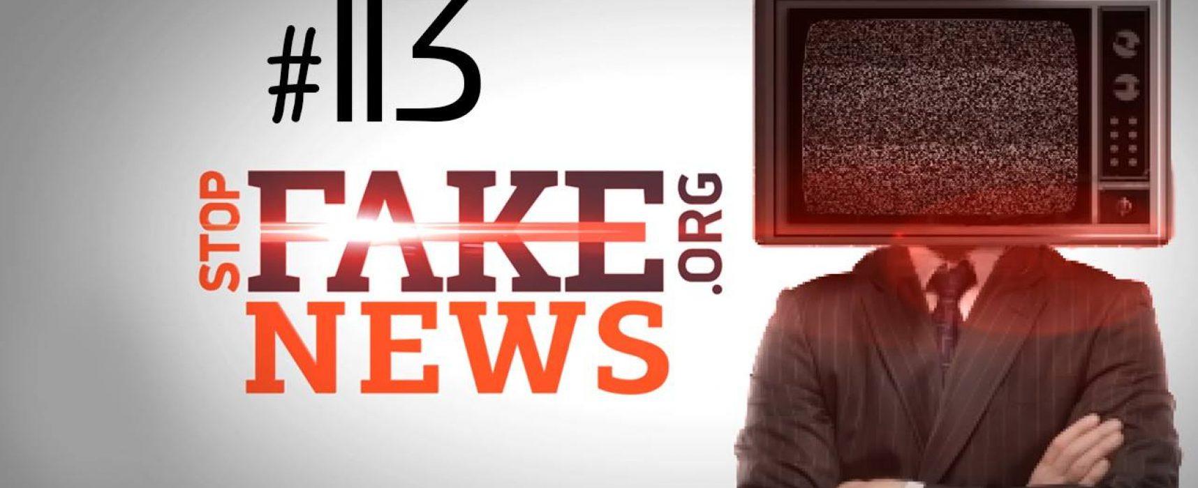 StopFakeNews #113. Ложь об Украине на государственном итальянском канале