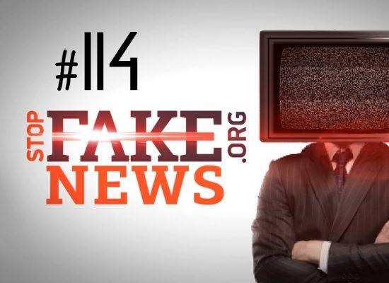 StopFakeNews #114. Румыны Буковины опять якобы требуют автономию