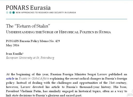 "The ""Return of Stalin"": Understanding the Surge of Historical Politics in Russia"